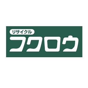 リサイクルショップ ふくろう 垂水店