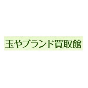 玉や質店 川店