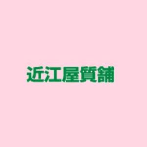 近江屋質店 鶴見店
