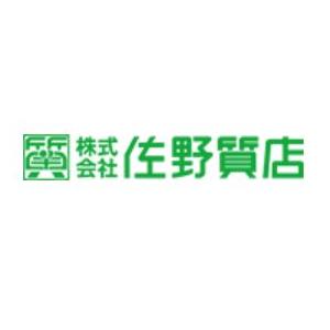 佐野質店 豊橋店