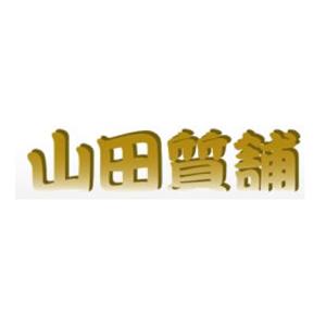 山田質舗 北店