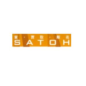 質・買取 SATOH 中川店