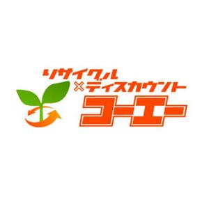 Shop img 3028