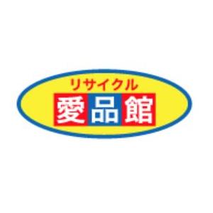 総合リサイクルショップ愛品館 市原店