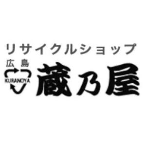 蔵乃屋 福岡店