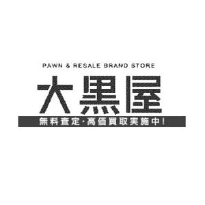 Shop img 3047