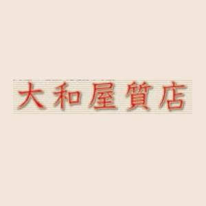 大和屋質店 相模大塚店