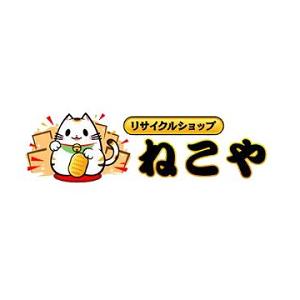 買取専門総合リサイクルショップ ねこや 横浜店