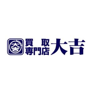 買取専門店 大吉 広島大町店