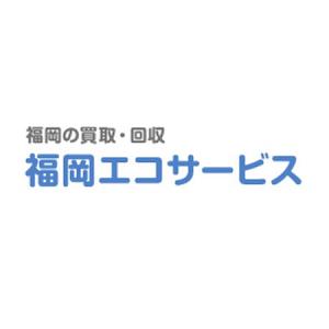 福岡エコサービス 博多店
