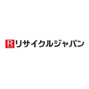 リサイクルジャパン
