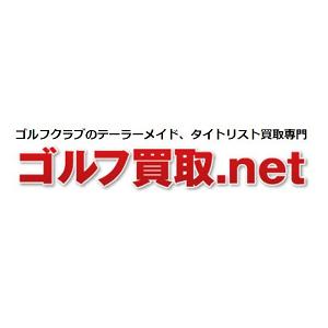 ゴルフ買取.net