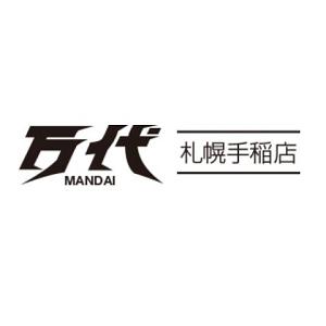 万代 札幌手稲店