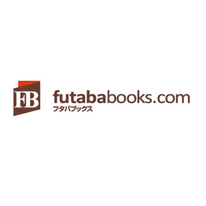 futababooks .com