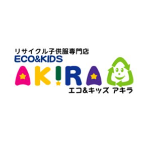 エコ&キッズ アキラ