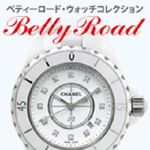 ベティ—ロード