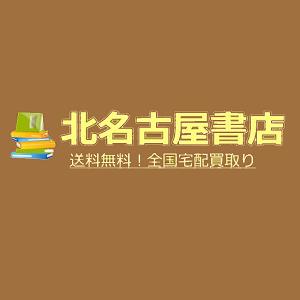 北名古屋書店