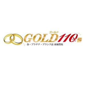GOLD110番