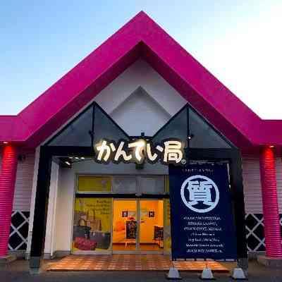 Shop img 3611