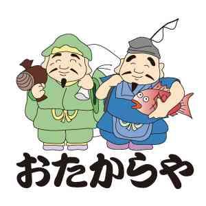 おたからや 横浜本店