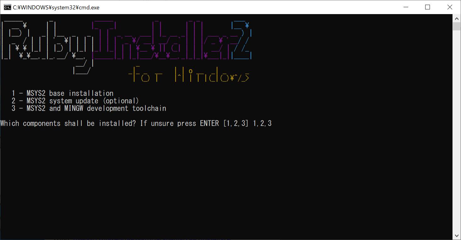 Rubyインストール1(Ruby on Rails6環境構築)