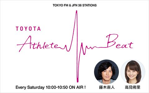 TOYOTA Athlete Beat