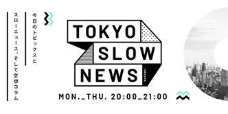 ラジオ番組のご紹介!