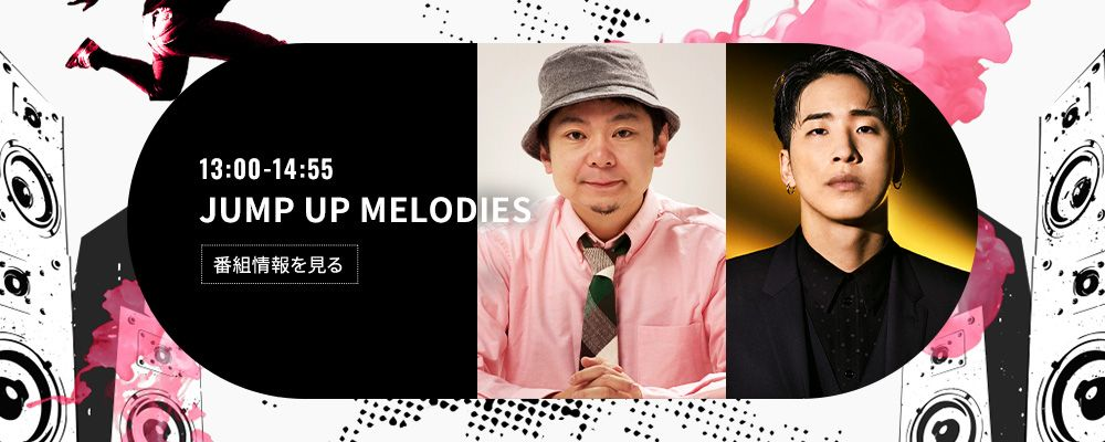 JUMP UP MELODIES TOP20