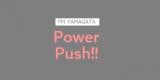Power Push !