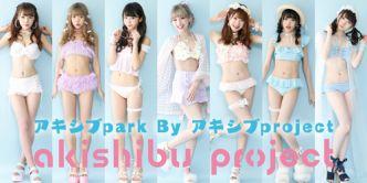 アキシブpark By アキシブproject
