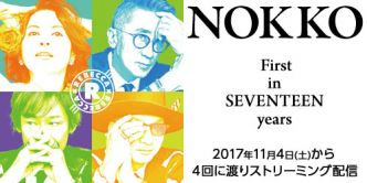 NOKKO First in SEVENTEEN years