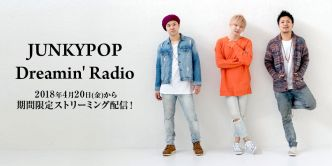JUNKYPOP Dreamin' Radio
