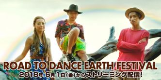 ROAD TO DANCE EARTH FESTIVAL