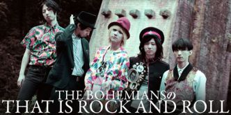 THE BOHEMIANSのTHAT IS ROCK AND ROLL