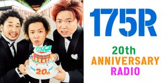 175R 20th ANNIVERSARY RADIO