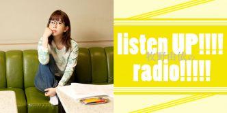 牧野由依のlisten UP!!!! radio!!!!!