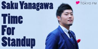 Saku Yanagawa Time For Standup