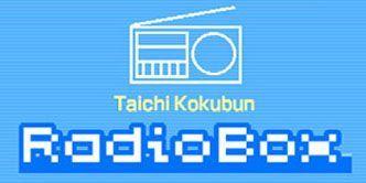 国分太一 Radio Box
