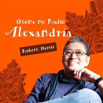 Otona no Radio Alexandria