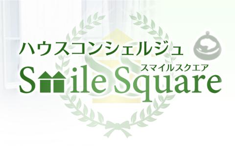 ハウスコンシェルジュ Smile Square