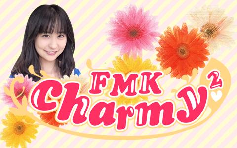 FMK charmy×2