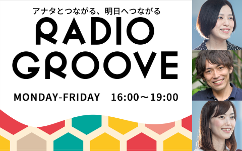 RADIO GROOVE F-STYLE(PART 1)
