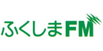 ふくしまFM