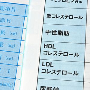 中性脂肪簡単に下がる!? 日本人の4人に1人が悩むあれを解消する方法