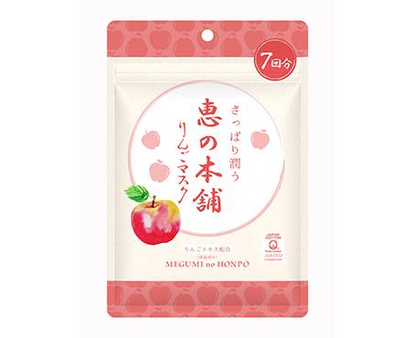 恵の本舗 フルーツマスク りんご (さっぱり)