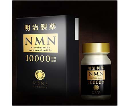明治製薬NMN10000plus