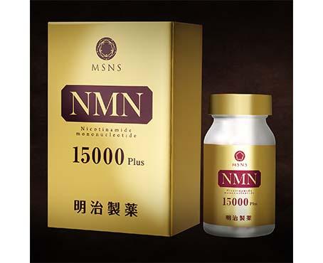 明治製薬NMN15000plus