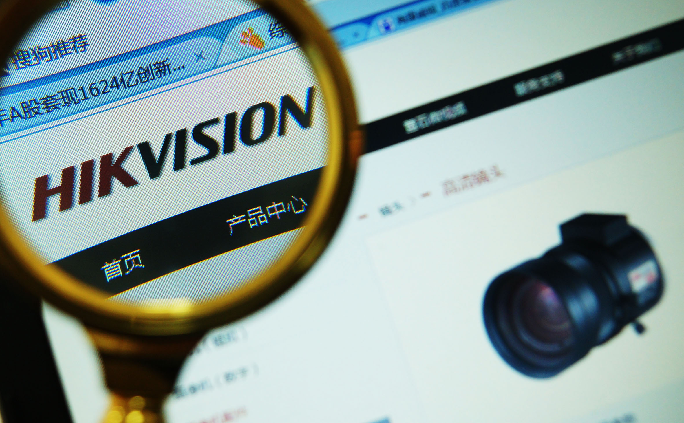 China's Hikvision downplays US risks amid ZTE woes - Nikkei Asian Review