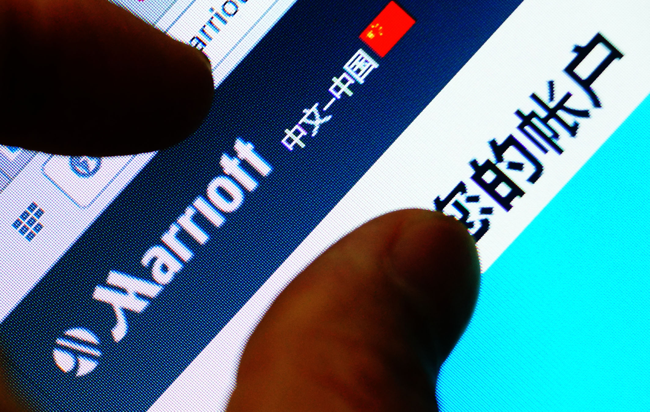 China's Marriott website ban sends a message to the world - Nikkei