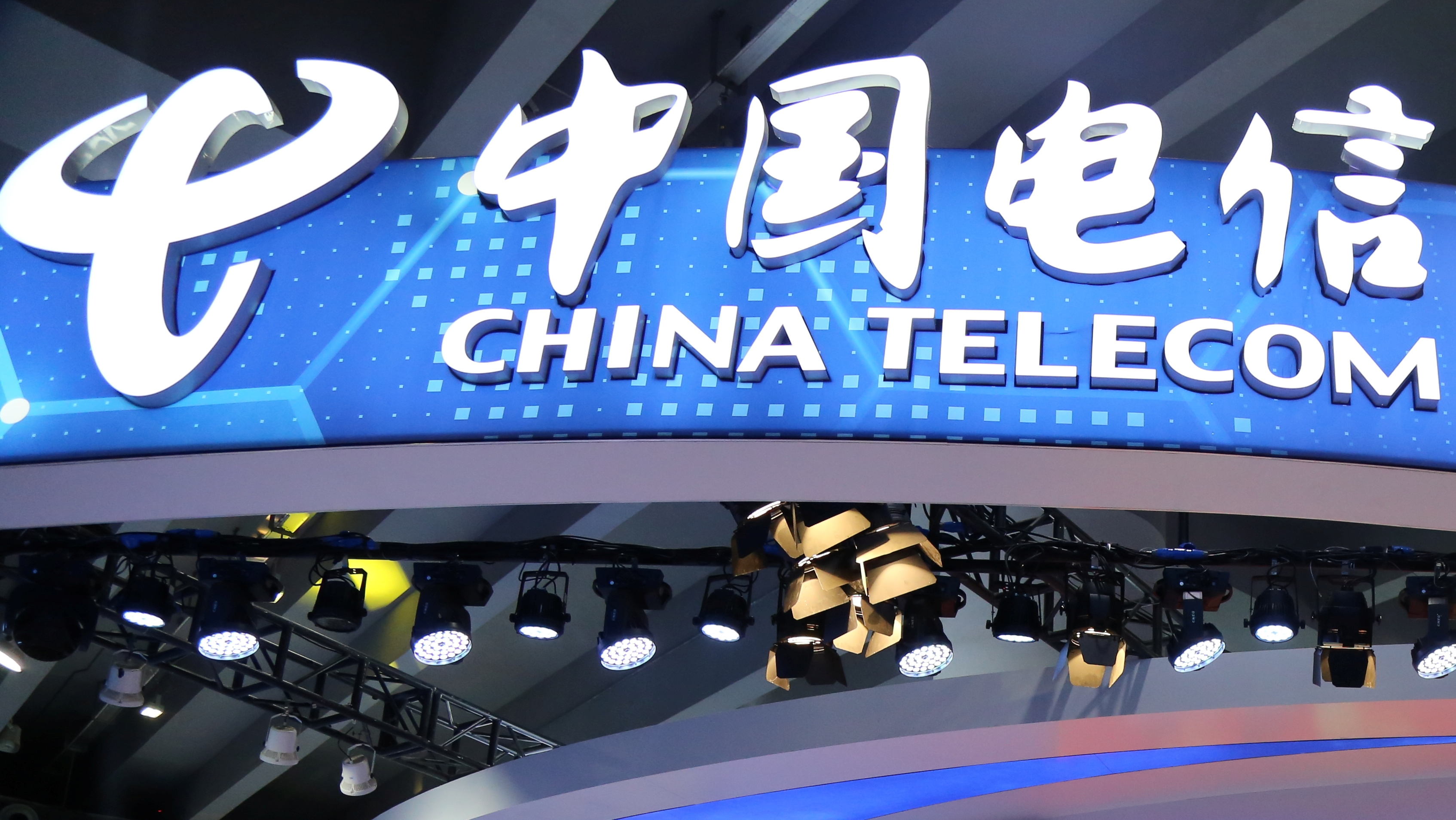 China Telecom cleared for .4bn Shanghai share sale